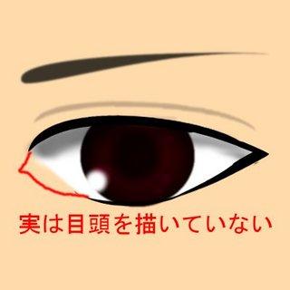 適当な目turim.jpg