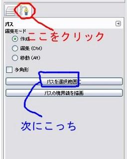 ptc000014.JPG