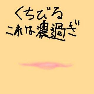唇.jpg