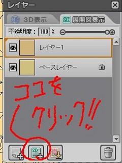 ptc000013.JPG